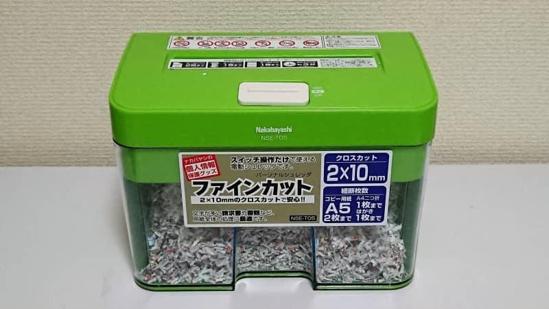 アイキャッチ | ファインカット(ナカバヤシ NSE-T05G)の写真