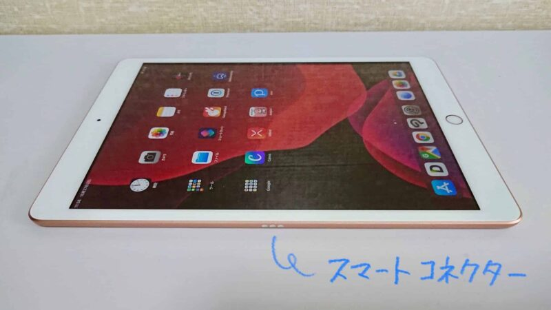iPadの側面にはSmart Connector(スマートコネクター)が付いている