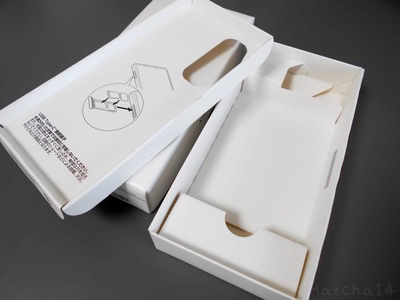 Xperia 1 IIIの外箱には、付属品なし