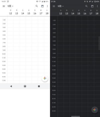 Xperia XZ PremiumとXperia 1 IIIのカレンダーアプリを開いたときのスクリーンショットの大きさの比較写真