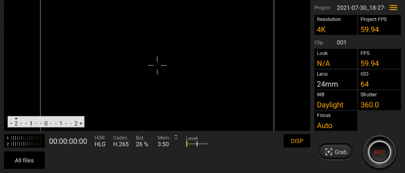Cinema Proを起動したときのスクリーンショット